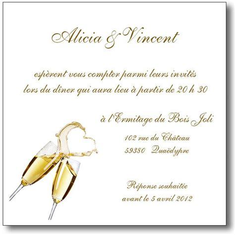Modèle De Lettre D Invitation Anniversaire De Mariage Carte Invitation Mariage Chagne Magique