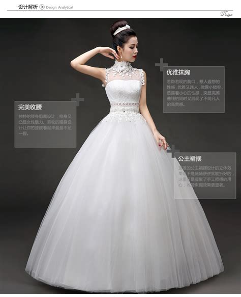 Popular Turtleneck Wedding Dresses Buy Cheap Turtleneck Wedding Dresses lots from China