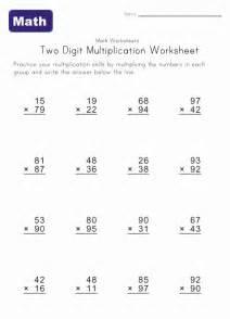 9th Grade Math » Home Design 2017