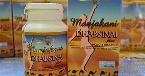 Minyak Nilam Di Padang perubatan padang pasir kapsul manjakani utk wanita