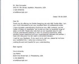 job negotiation letter