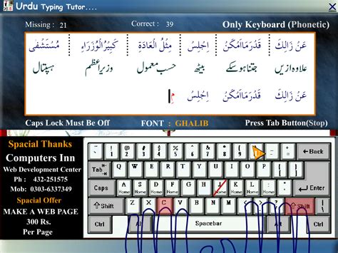full version free download typing tutor urdu typing tutor with serial key full register free