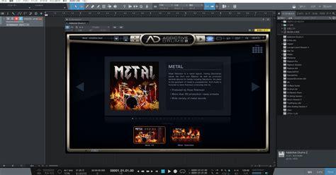 addictive drums studio one studio oneで外部プラグイン addictive drums 2 のmap名称の入れ方 アーティスト