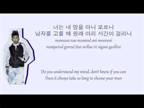 got7 why lyrics stop stop it got7 colour coded lyrics han rom eng
