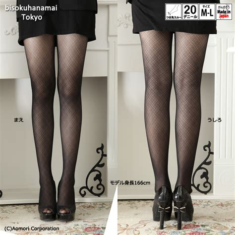 patterned tights office bisokuhanamai rakuten global market cross dia print