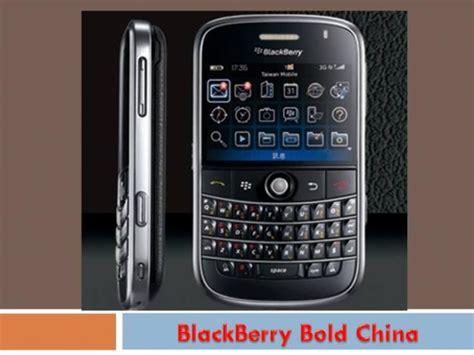Cina Murah handphone cina murah pekanbaru