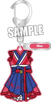 Rubber Keychain Live Kurosawa Dia amiami character hobby shop live costume shaped keychain dia kurosawa
