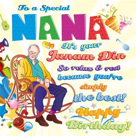 Happy Birthday Nana Cardsss Nana Birthday Card