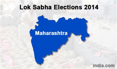 total number of lok sabha seats lok sabha election 2014 results counting begins for 48