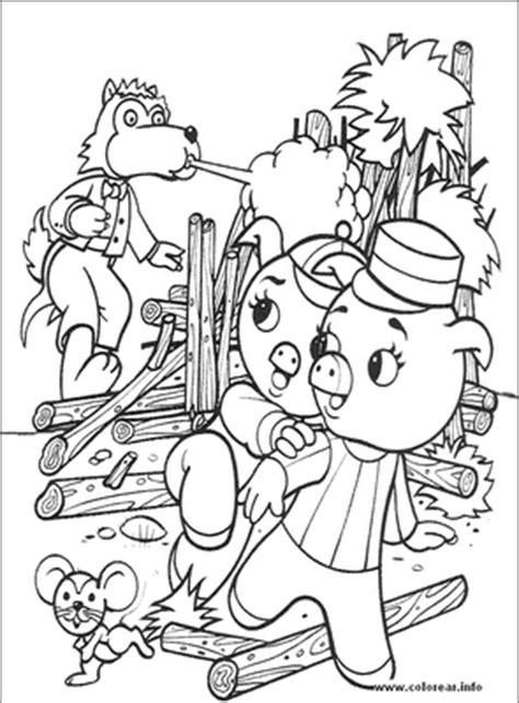 descargar la fattoria degli animali libro de texto gratis los tres cerditos y el lobo feroz