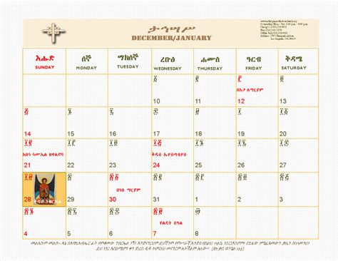 Orthodox Calendar Orthodox Calendar 2015 Images