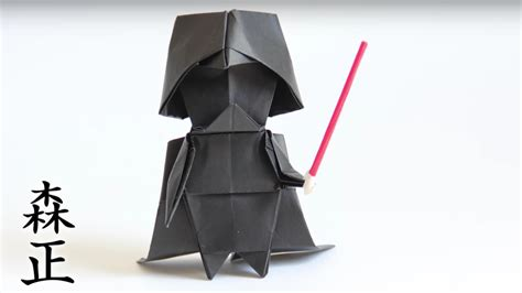 Origami Darth Vader Helmet - origami darth vader will bend to your will nerdist