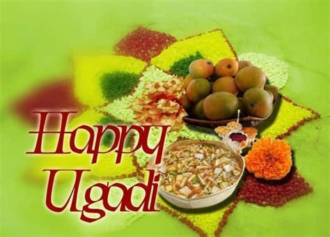 ugadi images happy ugadi 2014 hd images greetings wallpapers free