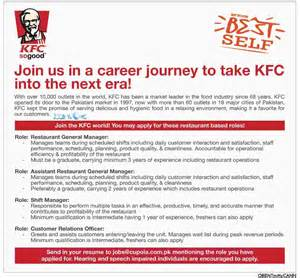 kfc jobs opportunity for 2016 in pakistan apply online