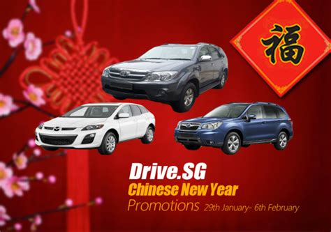new year car rental promotion new year 2014 car rental promotion cny 2014 car