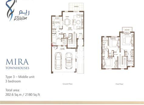 First Floor Master Bedroom Floor Plans download mira floorplans by emaar
