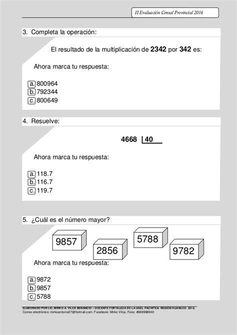 modelos de pruebas de matemtica para docentes ecuador examen ece matem 193 tica cuarto grado
