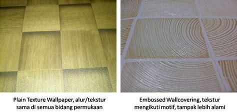 murah wallstickers dinding murah border emboss timbul 10cmx5m 7 interior diy embossed wallcovering vs plain texture wallpaper