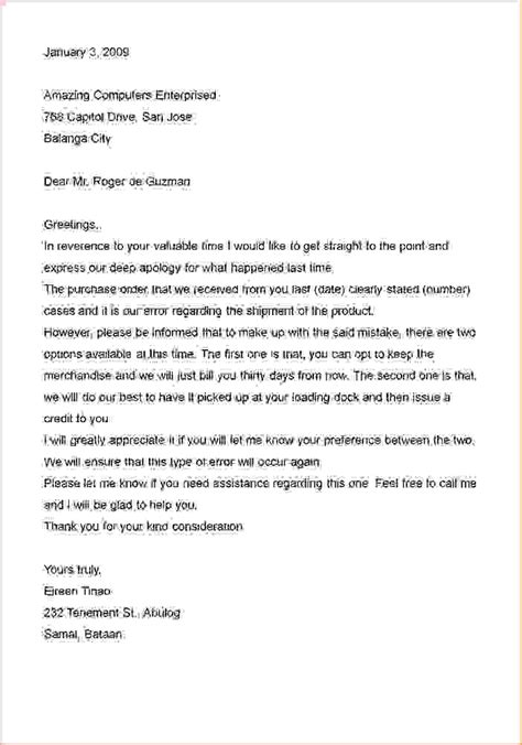 Business Letter Writing Procedures Purchase Sle Charity Event Exle