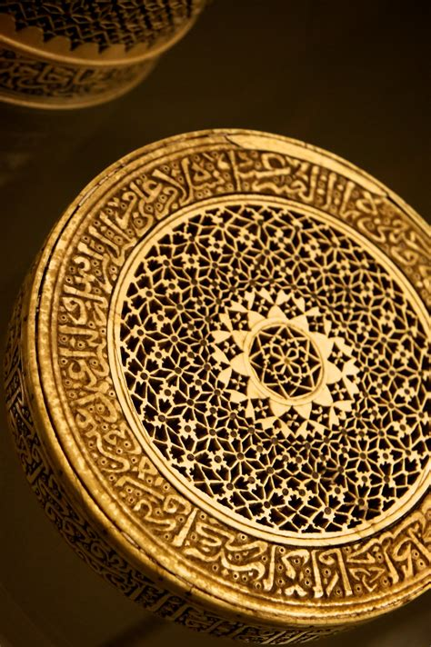 Islamic Artworks 44 beautiful islamic articles about islam