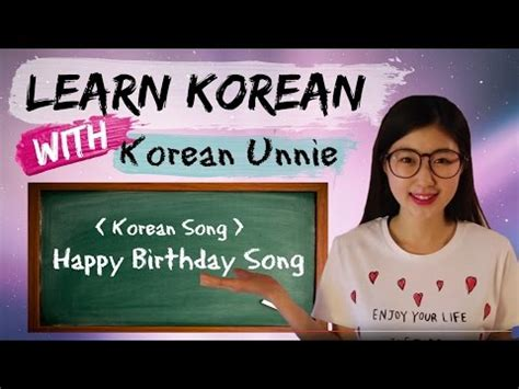 download mp3 happy birthday korean happy birthday song in korean youtube