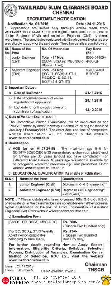 section 8 application print out latest news tnscb chennai recruitment 2016 81 ae je posts