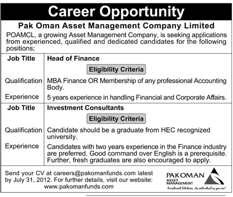 Mba Vacancies In Oman by Poamcl Pak Oman Asset Management Company Limited Requires