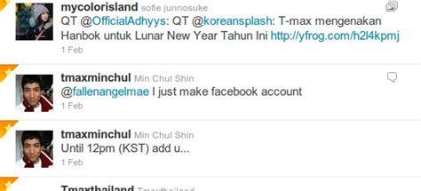buat akun facebook resmi shin min chul t max punya akun facebook resmi mycolorisland