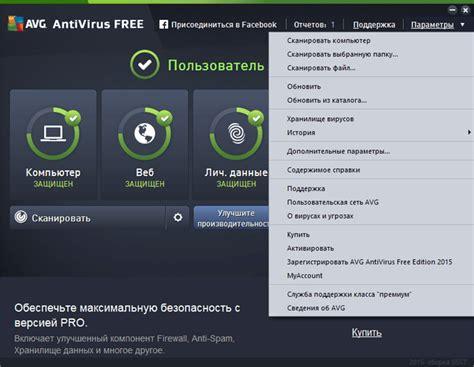 antivirus windows phone 8 avg avg anti virus 8 pro key run