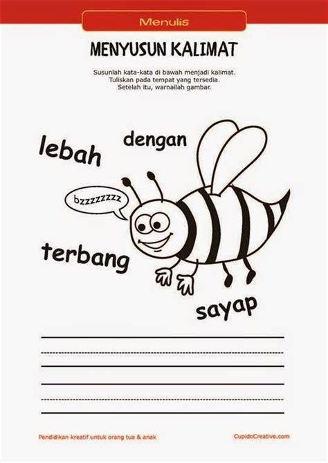 cara membuat anak versi indonesia 115 best bahasa indonesia resources images on pinterest