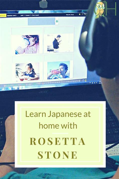 rosetta stone offers 138 best languages images on pinterest homeschool