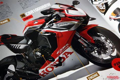 Honda V4 Superbike 2020 by Honda Cbr1000rr Fireblade 2020 Un V4 Pour Reconqu 233 Rir