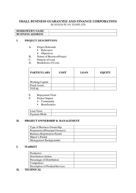 business plan format for bank loan 7 best images of small business loan proposal template
