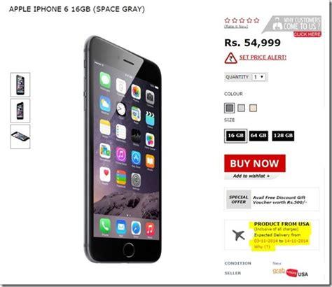 6 iphone price in india iphone 6 price in india