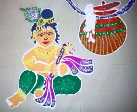 rangoli medical themes rangoli designs for krishna janmashtami