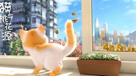regarder vf oscar et le monde des chats streaming vf film complet film oscar et le monde des chats 2018 en streaming vf