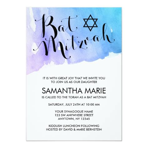 Bat Mitzvah Invitation Templates Purple Teal Watercolor Bat Mitzvah Invitations Zazzle Com