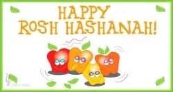 Calendar 2018 Rosh Hashanah Rosh Hashanah 2017 When Is Rosh Hashanah 2017