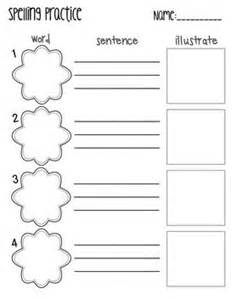 spelling practice worksheets for kindergarten 17 best images about let s learn on pocket charts activities and word families