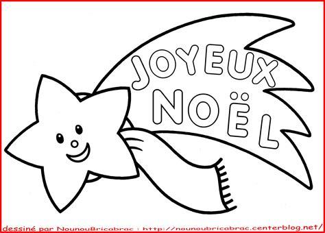 coloring pages joyeux noel etoile filante joyeux no 235 l 224 colorier dessin de