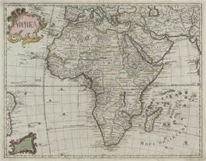 Old Map Of Africa by Image Gallery Old Map Of Africa