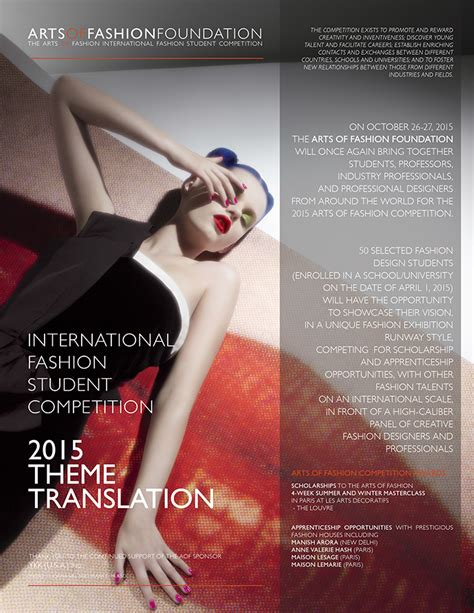 international fashion illustration competition 2015 arts of fashion competition 2015