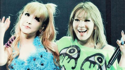 Wish Cl cl and park bom some and birthday wishes sbs popasia