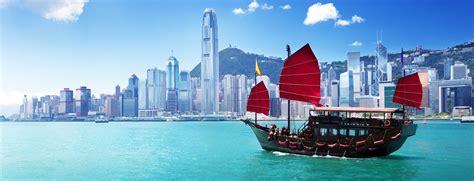 hong kong harbour  junk goway