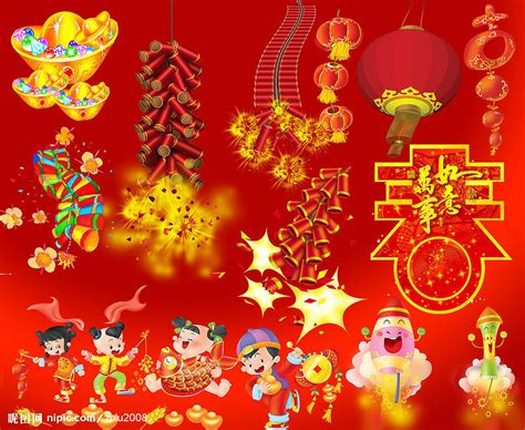 origin of new year and festival the china