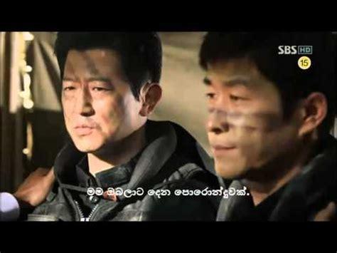 theme songs korean drama himathuhina korean drama sinhala theme song