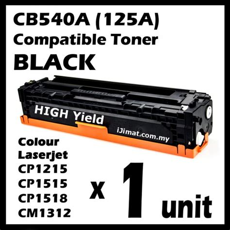 Cartridge Toner Compatible Hp Cb540a 125a Black Printer Hp Cp1215 1515 compatible colour laser toner hp 125a cb540a black cb541a cyan cb542a yellow cb543a