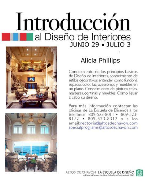 Interior Design Introduction | introduction to interior design at the altos de chavon school of design casa de co living