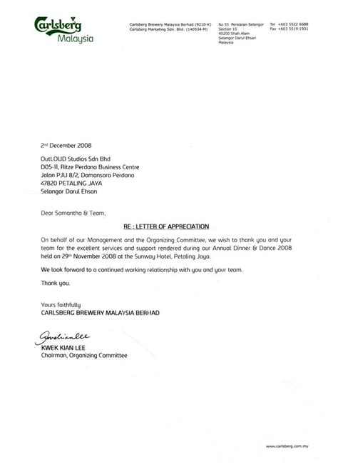 appreciation letter for service award sle employee recognition letter years of service re