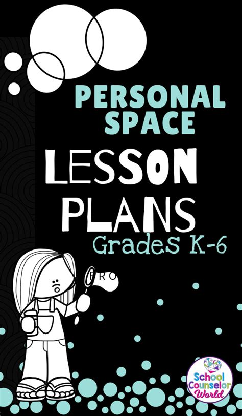 Lessons On Personal Space For Grades K 6 Life Skills